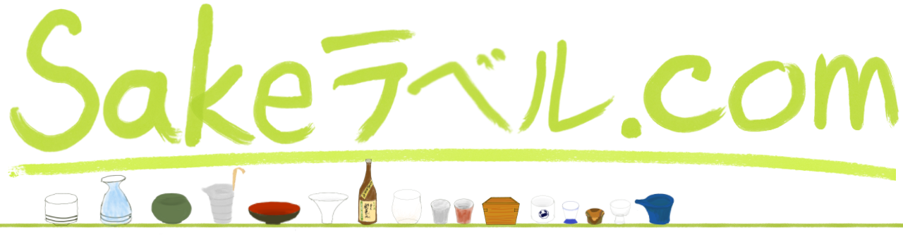 SAKE-label.com