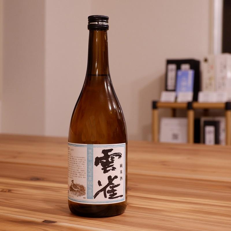 純米酒雲雀