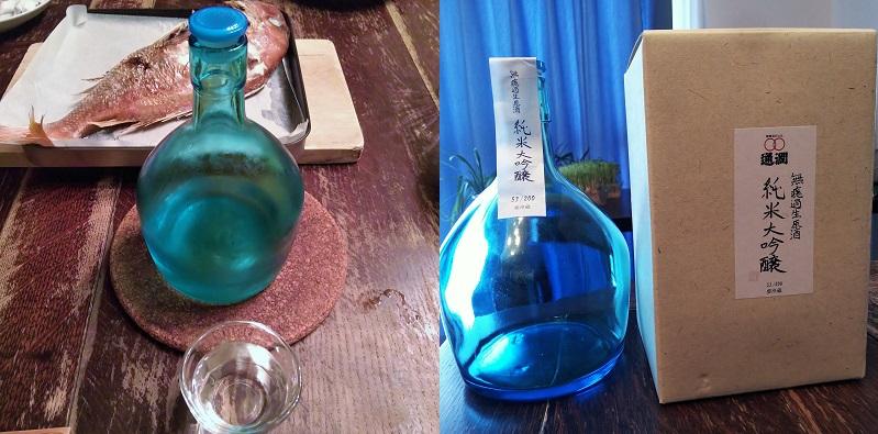 通潤純米大吟醸無濾過生原酒