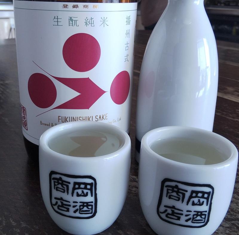 富久錦播州古式生酛純米 燗の図